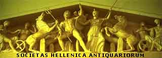 Societas Hellenica Antiquariorum logo